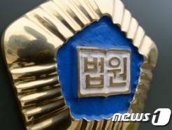 """이규원 측 """"대검차장 지시로 김학의 출금""""…봉욱 """"사실무근""""(종합2보)"""