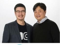 메타버스·디지털광고 '퍼펙트스톰', 시리즈A 투자 유치