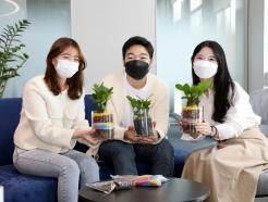 <strong>현대글로비스</strong>, 홀몸 노인 300명에게 '반려식물' 전달