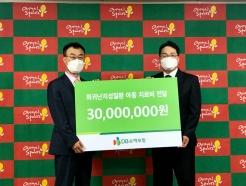 <strong>DB</strong>손보, 희귀난치성질환 환우 치료비 3000만원 전달
