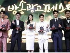 MTN '2021 방송광고 페스티벌' 시상식, 7월21일 개최…6월9일까지 공모
