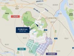 한화건설 '한화 포레나 서충주' 6월 분양
