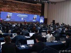"""""""기후변화 대응, 원자력은 선택 아닌 필수···스마트원전이 대안"""""""