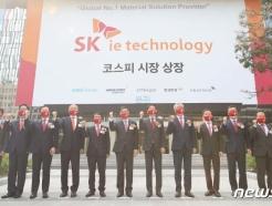SKIET 물거품된 '따상'…공모주 청약열풍 꺾이나(종합)