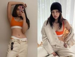 """선미 vs 제니, 아찔한 속옷 패션 """"같은 옷 다른 느낌"""""""