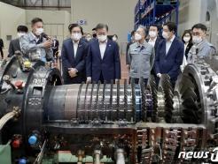 <strong>두산</strong>중공업, 400억원 규모 열병합발전소 발전기·증기터빈 공급  계약