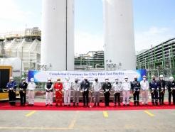 삼성重, LNG 실증 설비로 기술 '초격차 전략' 박차 가한다