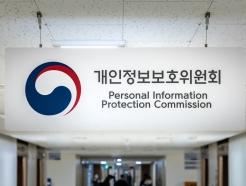 KT·<strong>LG유플러스</strong>, 보유기간 지난 개인정보 미파기해 과태료 처분