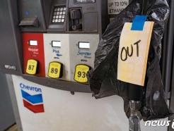 美, 기름 사재기에 가격 담합도…송유관 폐쇄에 비상사태 선언 속출