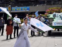 남북 철도·<strong>항공</strong> 교류 법안 논란 증폭…與 발의 이유는