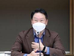 """""""변화 구심점되자"""" 첫 상의 회장단 회의 주재한 최태원"""