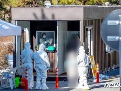 아내 잃고 어린 두 자녀 확진…한 가정 덮친 '코로나 비극'