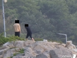 고흥 해안가서 '드라이버샷' 날린 40대 2명 과태료
