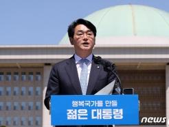 """박용진 """"윤석열 일자리 정책? 이양반 왜이러시나"""""""