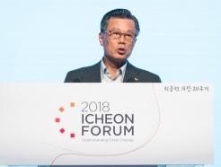 검찰, 'SK 2인자' 조대식 수펙스추구協 의장 재소환