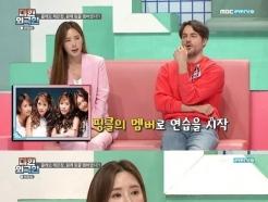 """채은정 """"핑클 멤버서 제명 당해…나 대신 이효리 데뷔"""""""