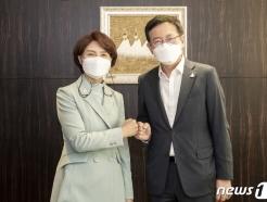 [사진] 수도권 매립지 문제 논의 위해 만난 한정애·박남춘