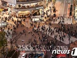일본 코로나19 신규 확진자, 나흘 만에 다시 7000명 넘어