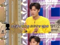 나인우, 지수 하차한 '달뜨강' 합류 뒷이야기 공개…순수한 매력까지(종합)