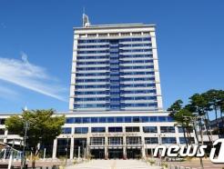 [오늘의 주요 일정] 전북(13일, 목)