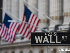 다우 2% 급락…미국 소비자물가지수 12년래 최대폭 상승
