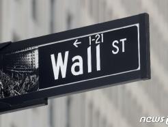 [뉴욕마감]다우 2% 급락…美 CPI 12년 만에 최대폭 상승