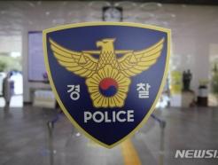 청주 아파트 화단서 여중생 2명 숨진 채 발견… 경찰 수사 착수