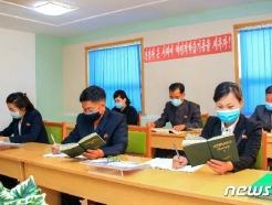[사진] '김정은 찬양' 위대성도서 학습하는 북한 근로자들