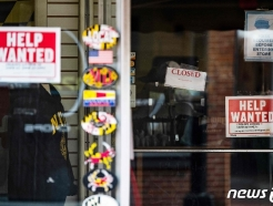 美소비자물가 12년래 최대폭 상승…인플레 논쟁 재가열