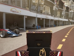 F1 모나코 <strong>그랑프리</strong> 우승자, '루이비통 트렁트' 트로피 케이스 받는다