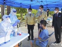 15일 울산서 확진자 가족 등 8명 감염…누적 2365명