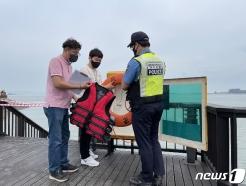 목포해경, 사고 위험 해역서 유관기관 합동점검 실시