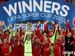 UEFA 슈퍼컵, 북아일랜드 벨파스트서 터키 이스탄불로 변경 예정