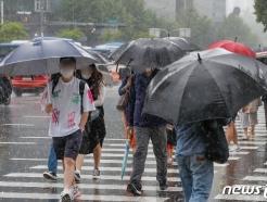 [사진] 주말 전국에 비 '우산 챙기세요'