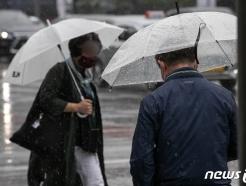 [사진] 주말 전국에 비