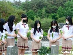 """[사진] '산화한 민족선열 위해 추모"""""""