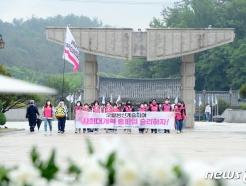 [사진] '참배하는 전국학교비정규직노동조합'