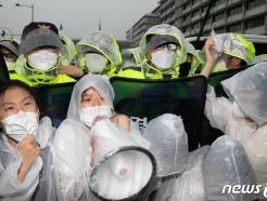 [사진] 경찰병력과 대치하는 한국대학생 진보연합