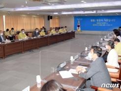 [사진] '코로나 확산세 심각'…광주시, 민관공동대책위원회