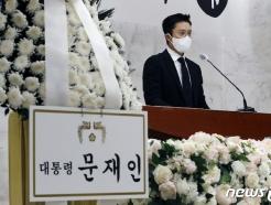 [사진] 추도사 낭독하는 배우 이병헌