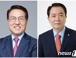 5·18유족회, 41주년 추모제에 정운천·성일종 의원 초청