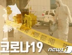 '확진자 11명' 음성군 초등학교·유치원 추가 확산 우려