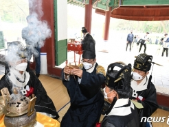 [사진] 제624돌 숭모제전