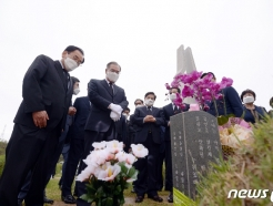 [사진] '박관현 열사에 묵념'