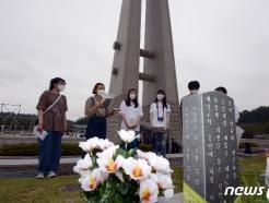[사진] '발길 이어지는 국립5·18민주묘지'