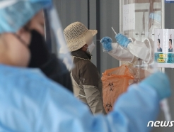 부천서 11명 신규 확진…누적 2512명