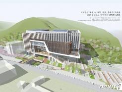 성남시, 2025년 이매1동 복합청사 건립…3개 기구 '한 지붕'