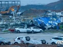 中 우한 덮친 토네이도로 8명 사망·280명 부상