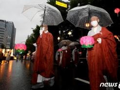[사진] 아름다운 연등행렬하는 스님들