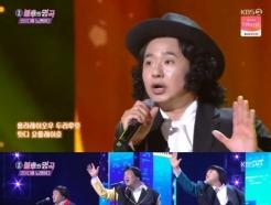 '불후' 김태원&임재백&엄지윤, 선배들 울린 감동 무대로 우승(종합)